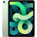 新品未使用 iPad Air4 Air 4 第4世代 256GB 10.9インチ (2020) Wi-Fi green グリーン 緑 MYG02J/A 4549995164688