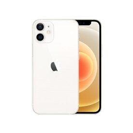 [新品] Apple iPhone12 mini 64GB SIMロック解除済 SIMフリー シムフリー ホワイト white 白 未開封 MGA63J/A 4549995182163m