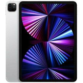 [新品]Apple アップル 2021年 iPad Pro 11インチ 第3世代 Wi-Fi+Cellular 128GB シルバー 銀 SIMロック解除済 SIMフリー シムフリー MHW63J/A 4549995208955