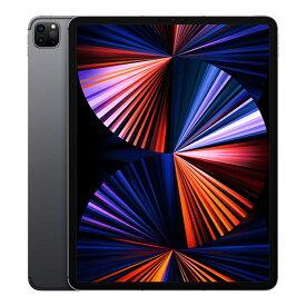 [新品]Apple アップル 2021年 iPad Pro 12.9インチ 第5世代 Wi-Fi+Cellular 128GB スペースグレイ 灰 SIMロック解除済 SIMフリー シムフリー MHR43J/A 4549995209594