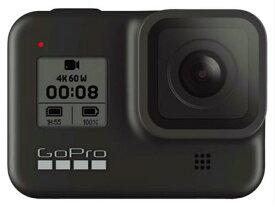 [新品] GoPro ゴープロ HERO8 BLACK CHDHX-801-FW 4936080894801
