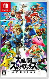 【ゆうパケット配送】任天堂 Nintendo Switch 大乱闘スマッシュブラザーズ SPECIAL 4902370540734