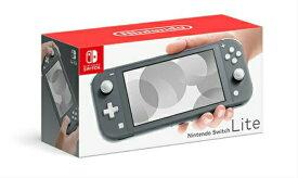 [新品] 任天堂 Nintendo Switch Lite グレー 4902370542929 ライト 本体