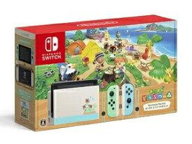 【在庫あり!】[新品箱訳あり] 任天堂 Nintendo Switch あつまれ どうぶつの森セット 4902370545203 スイッチ
