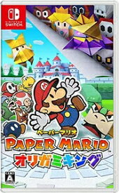 【ゆうパケット配送】 Nintendo ペーパーマリオ オリガミキングソフト4902370546026