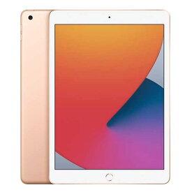 [新品] Apple アップル iPad 10.2インチ 第8世代 Wi-Fi 32GB ゴールド MYLC2J/A 4549995179477 2020年秋モデル