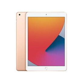 [新品] Apple(アップル) iPad 10.2インチ 第8世代 Wi-Fi 128GB 2020年秋モデル MYLF2J/A [ゴールド] 4549995179507