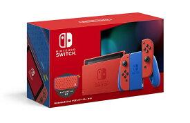 [新品]任天堂 Nintendo Switch マリオレッド×ブルー セット HAD-S-RAAAF 4902370546064