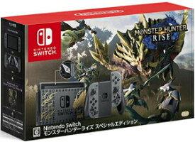 クレジットカードのみ受付 [新品] 任天堂 新型Nintendo Switch モンスターハンターライズ スペシャルエディション/Switch 4902370547610