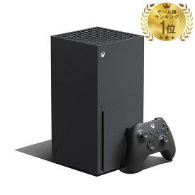 [新品] Xbox Series X RRT-00015黒 エックスボックス シリーズ エックス 1TB SSD内蔵 ブラック 4549576161617
