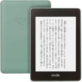 【メール便配送】[新品] Kindle Paperwhite 防水機能搭載 wifi 32GB セージ 広告つき 電子書籍リーダー 0840080581187