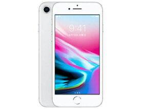【増税前セール中!】[新品] Apple iPhone8 64GB SIMロック解除済 シルバー MQ792J/A 4547597992210