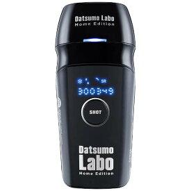 [新品] 脱毛ラボ Datsumo Labo ホームエディション 脱毛器 DL001B ブラック 光美容器 4573100290436