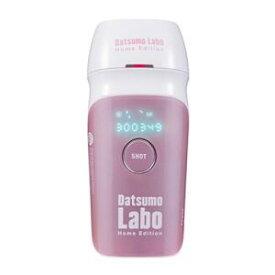 [新品] 脱毛ラボ Datsumo Labo ホームエディション 脱毛器 DL001 光美容器 4573100290207