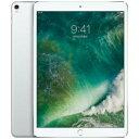【5%還元対象】[新品] Apple アップル iPad Pro 12.9インチ WiFi 64GB シルバー MQDC2J/A 2017年 4547597993415