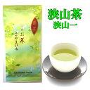令和2年 新茶 狭山茶 狭山一【送料無料】最高級特選(日本三大銘茶)香り豊かでおいしい緑茶です(100g×2本入)箱入包装)【smtb-t…