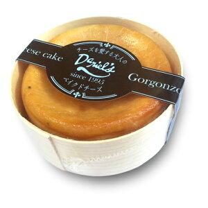 ゴルゴンゾーラのチーズケーキ【青カビ】チーズの風味を最大限に引き出したチーズを愛する大人のためのベイクドチーズです!