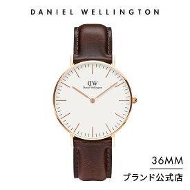 【公式2年保証/送料無料】ダニエルウェリントン公式 レディース 腕時計 Classic Bristol 36mm 革 ベルト クラシック ブリストル DW プレゼント おしゃれ インスタ映え ブランド 彼女 彼氏 ペアスタイルに最適 ウォッチ
