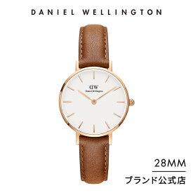 【公式2年保証/送料無料】ダニエルウェリントン公式 レディース 腕時計 Classic Petite Durham 28mm 革 ベルト クラシック ぺティート ダラム DW プレゼント おしゃれ インスタ映え ブランド 彼女 彼氏 ペアスタイルに最適 ウォッチ マラソン