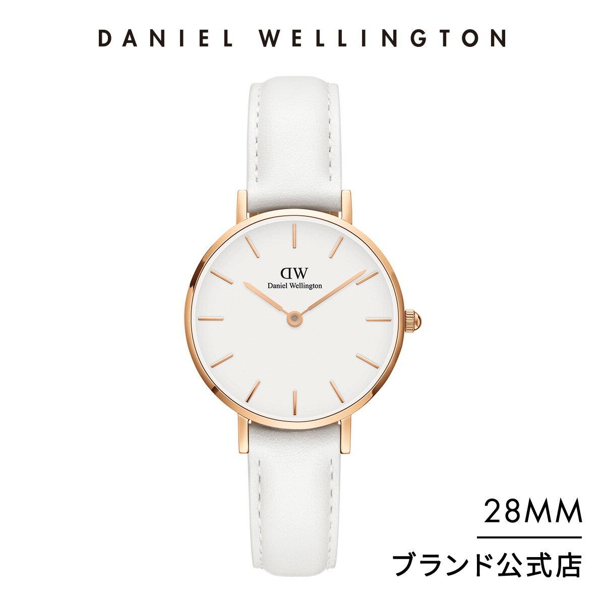 【公式2年保証/送料無料】ダニエルウェリントン公式 レディース 腕時計 Classic Petite Bondi 28mm 革 ベルト クラシック ぺティート ボンダイ DW プレゼント おしゃれ インスタ映え ブランド 彼女 彼氏 ペアスタイルに最適 ウォッチ