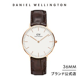 【公式2年保証/送料無料】ダニエルウェリントン公式 レディース/メンズ 腕時計 Classic York 36mm 革 ベルト クラシック ヨーク DW プレゼント おしゃれ インスタ映え ブランド 彼女 彼氏 ペアスタイルに最適 ウォッチ 父の日