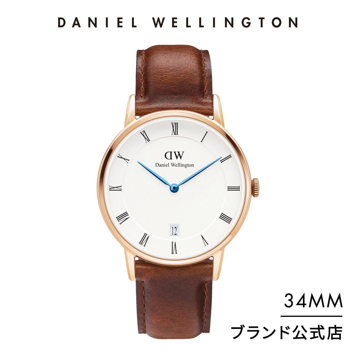 【公式2年保証/送料無料】ダニエルウェリントン公式 レディース 腕時計 Dapper St Mawes 34mm 革 ベルト ダッパー セント モース DW プレゼント おしゃれ インスタ映え ブランド 彼女 彼氏 ペアスタイルに最適 ウォッチ