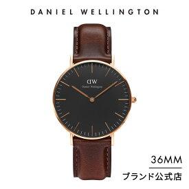 【公式2年保証/送料無料】ダニエルウェリントン公式 レディース/メンズ 腕時計 Classic Black Bristol 36mm 革 ベルト クラシック ブラック ブリストル DW プレゼント おしゃれ インスタ映え ブランド 彼女 彼氏 ペアスタイルに最適
