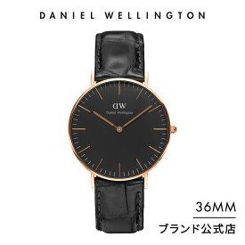 【公式2年保証/送料無料】ダニエルウェリントン公式 レディース/メンズ 腕時計 Classic Black Reading 36mm 革 ベルト クラシック ブラック レディング DW プレゼント おしゃれ インスタ映え ブランド 彼女 彼氏 ペアスタイルに最適