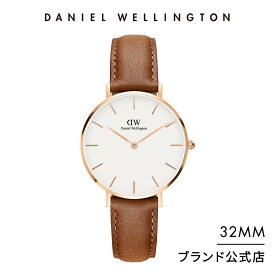【公式2年保証/送料無料】ダニエルウェリントン公式 レディース 腕時計 Classic Petite Durham 32mm 革 ベルト クラシック ぺティート ダラム DW プレゼント おしゃれ インスタ映え ブランド 彼女 彼氏 ペアスタイルに最適 ウォッチ