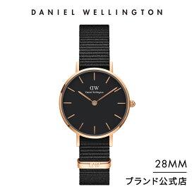 【公式2年保証/送料無料】ダニエルウェリントン公式 レディース 腕時計 Classic Petite Cornwall Black 28mm Nato ストラップ クラシック ぺティート コーンウォール ブラック DW プレゼント おしゃれ インスタ映え