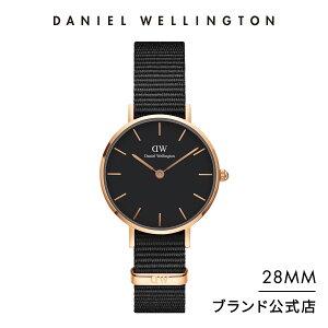 【公式2年保証/送料無料】ダニエルウェリントン公式 レディース 腕時計 Petite Cornwall Black 28mm Nato ストラップ クラシック ぺティート コーンウォール ブラック DW プレゼント おしゃれ インスタ映え