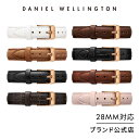 【公式化粧箱付き/送料無料】ダニエルウェリントン公式 交換ストラップ/ベルト Petite Collection Strap 12mm (革タイ…