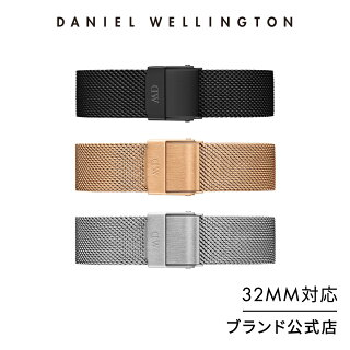 ClassicPetiteCollectionStrap32mm(Mesh)