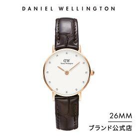 【公式2年保証/送料無料】ダニエルウェリントン公式 レディース 腕時計 Classy York 26mm 革 ベルト スワロフスキー クリスタル クラッシー ヨーク DW プレゼント おしゃれ インスタ映え ブランド 彼女 彼氏 ペアスタイルに最適 ギフト