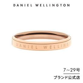 【公式限定/ギフトボックス/送料無料】 ダニエルウェリントン レディース/メンズ リング 指輪 アクセサリー Classic Ring Rose gold ローズゴールド クラシック DW ギフト プレゼント ブランド 人気 シンプル おしゃれ おすすめ 北欧 インスタ映え 彼女 父の日