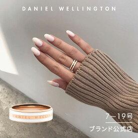 【公式限定/ギフトボックス/送料無料】 ダニエルウェリントン レディース/メンズ リング 指輪 アクセサリー Classic Ring Satin White Rose gold ローズゴールド クラシック DW ギフト プレゼント ブランド 人気 シンプル おしゃれ ファッション おすすめ 北欧 父の日