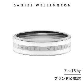 【公式限定/ギフトボックス/送料無料】 ダニエルウェリントン レディース/メンズ リング 指輪 アクセサリー Classic Ring Satin White Silver シルバー クラシック DW ギフト プレゼント ブランド 人気 シンプル おしゃれ ファッション おすすめ 北欧 インスタ映え 父の日