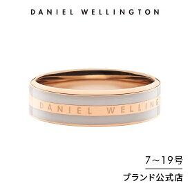 【公式限定/ギフトボックス/送料無料】 ダニエルウェリントン レディース/メンズ リング 指輪 アクセサリー Classic Ring Desert Sand Rose gold ローズゴールド グレイ クラシック DW ギフト プレゼント ブランド 人気 シンプル おしゃれ ファッション 父の日