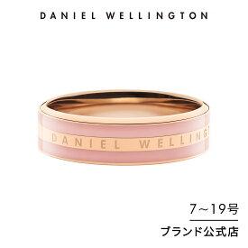 【公式限定/ギフトボックス/送料無料】 ダニエルウェリントン レディース/メンズ リング 指輪 アクセサリー Classic Ring Dusty Rose Rose gold ローズゴールド ピンク クラシック DW ギフト プレゼント ブランド 人気 シンプル おしゃれ ファッション おすすめ 北欧 父の日