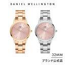 【公式限定新作/2年保証/送料無料】ダニエルウェリントン レディース メンズ 腕時計 Iconic Link Light Pink 32mm メ…