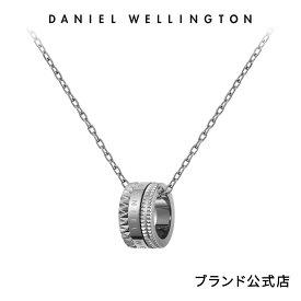 【公式限定/最新作/送料無料】Daniel Wellington ダニエルウェリントン DW レディース/メンズ ネックレス アクセサリー ジュエリー Elevation Necklace Silver シルバー ギフト プレゼント ブランド 人気 シンプル おしゃれ おすすめ