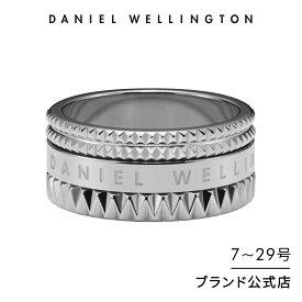 【公式限定/最新作/送料無料】ダニエルウェリントン DW レディース/メンズ リング 指輪 アクセサリー ジュエリー Elevation Ring Silver シルバー 万華鏡 ギフト プレゼント ブランド 人気 シンプル おしゃれ おすすめ 彼女 彼氏