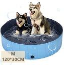 【6/4-6/11 店内全品P10倍確定】犬プール ペット用バスグッズ ベビー M プール 収納簡単 折りたたみ 持ち運び簡単 小型犬 中型犬 大型犬 お風呂 折り畳み pvc ブルー (M 120*30CM)