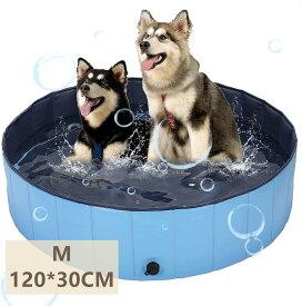 犬プール ペット用バスグッズ ベビー M プール 収納簡単 折りたたみ 持ち運び簡単 小型犬 中型犬 大型犬 お風呂 折り畳み pvc ブルー (M 120*30CM)