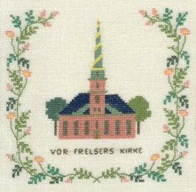 フレメ クロスステッチ 刺繍キット 【VOR FRELSERS KIRKE】 小さい作品 デンマーク 輸入ししゅうキット