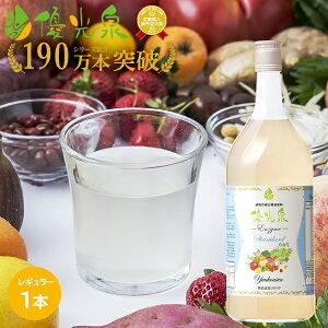 酵素ドリンク 優光泉 レギュラーボトル1200ml | ファスティング 酵素 ジュースクレンズ 断食 ジュース 酵素ダイエット 酵素ジュース クレンズダイエット 置き換え ダイエット クレンズ プチ断