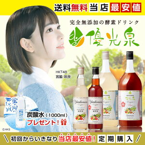 https://image.rakuten.co.jp/danjiki-dojo/cabinet/new_lp/0816package/teiki-201710-01.jpg