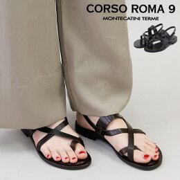 CORSOROMA9,コルソローマ9