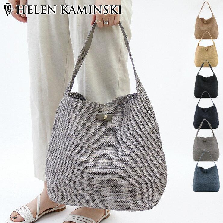 【正規品】ヘレンカミンスキー HELEN KAMINSKI かごバッグ レディース ラフィア ショルダー loto