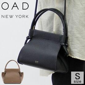oad new york バッグ オーエーディーニューヨーク トートバッグ 2way ノットデザイン 結び目 本革 ブラウン 茶 ブラック 黒 レディース oad194 Mini Isla Bag knot satchel